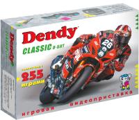 Игровая приставка Dendy Classic 255 игр -