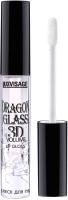 Блеск для губ LUXVISAGE Dragon Glass 3D volume (2.8г) -