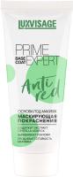 Основа под макияж LUXVISAGE Prime Expert Anti red маскирующая покраснения (35г) -