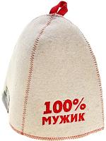 Шапка для бани Главбаня 100% мужик / Б40307 (белый) -