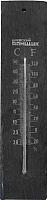 Термометр для бани Невский банщик Каменный / Б-11641 -