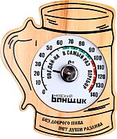 Термометр для бани Невский банщик Пивная кружка / Б1152 -