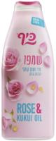 Шампунь для волос Keff С экстрактом розы и маслом ореха кукуй (700мл) -