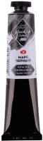 Акриловая краска Невская палитра 12304800 (46мл, марс черный) -