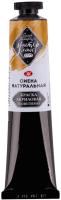 Акриловая краска Невская палитра 12304405 (46мл, сиена натуральная) -