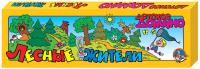 Домино Десятое королевство Лесные жители / 00148 -