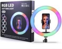 Кольцевая лампа No Brand RGB MJ-33 (без штатива) -