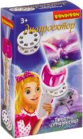 Игрушка детская Bondibon Диапроектор-фонарик. Лошади / ВВ3202 -