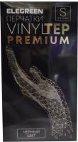 Перчатки одноразовые VinylTEP Premium (S, черный, 100шт) -