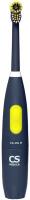 Электрическая зубная щетка CS Medica CS-466-M (серый) -