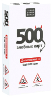 Настольная игра Cosmodrome 500 Злобных карт. Дополнение 3 / 52081 -