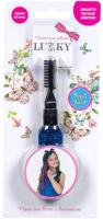 Тушь для волос детская Lukky Т16157 (15мл) -