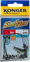Набор поводков рыболовных Konger Wire X Steelflex / 282025012 -