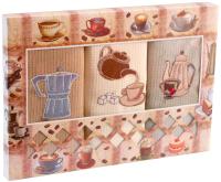 Набор полотенец Dinosti Кофе -