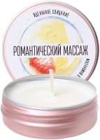 Эротическое массажное масло Yovee Романтический массаж. Клубника и шампанское (30мл) -