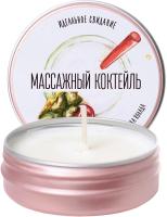 Эротическое массажное масло Yovee Массажный коктейль. Пина колада (30мл) -