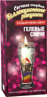 Набор для изготовления свечей Инновации для детей Коллекционные ракушки / 724 -