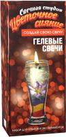 Набор для изготовления свечей Инновации для детей Цветочное сияние / 725 -