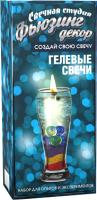 Набор для изготовления свечей Инновации для детей Фьюзинг декор / 726 -