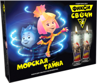 Набор для изготовления свечей Инновации для детей Фикси. Морская тайна / 737 -