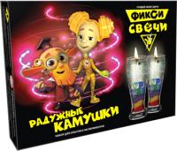 Набор для изготовления свечей Инновации для детей Фикси. Радужные камушки / 739 -