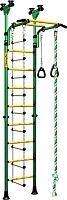 Детский спортивный комплекс Kampfer Strong Kid Ceiling (зеленый/желтый, стандарт) -