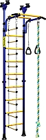 Детский спортивный комплекс Kampfer Strong Kid Ceiling (синий/желтый, стандарт) -