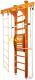 Детский спортивный комплекс Kampfer Wooden Ladder Maxi Ceiling (классический, 3м) -