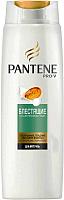 Шампунь для волос PANTENE Блестящие и шелковистые (250мл) -