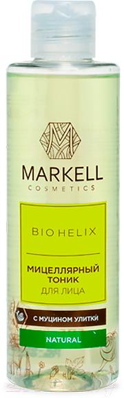 Купить Тоник для снятия макияжа Markell, Bio-Helix мицеллярный с муцином улитки (200мл), Беларусь