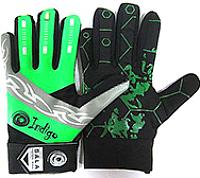 Перчатки вратарские Indigo 200022 (размер 9) -
