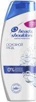 Шампунь для волос Head & Shoulders Основной уход против перхоти (200мл) -