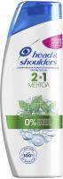 Шампунь для волос Head & Shoulders Ментол против перхоти 2 в 1 (200мл) -