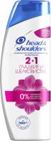 Шампунь для волос Head & Shoulders Гладкие и шелковистые против перхоти 2 в 1 (200мл) -