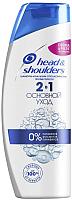 Шампунь-кондиционер для волос Head & Shoulders Основной уход против перхоти 2 в 1 (600мл) -