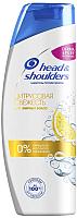Шампунь для волос Head & Shoulders Цитрусовая свежесть против перхоти (600мл) -