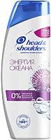 Шампунь для волос Head & Shoulders Энергия океана против перхоти (600мл) -