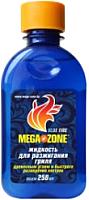 Средство для розжига MegaZone 9000042 (250мл) -
