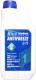 Антифриз MegaZone М-Стандарт G11 -35 / 9000027 (1кг, синий) -