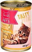 Корм для кошек My Happy Pets С индейкой (415г) -