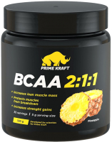Аминокислоты BCAA Prime Kraft 2:1:1 ананас (150г) -