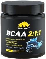 Аминокислоты BCAA Prime Kraft 2:1:1 чистый (150г) -