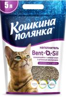 Наполнитель для туалета Кошкина Полянка Силикагелевый с активным кислородом / 0480 (5л) -