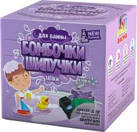 Набор для создания косметики Инновации для детей Бомбочки-шипучки, тачки / 736 -