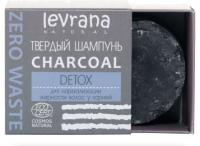 Твердый шампунь для волос Levrana Сharcoal детокс (50г) -