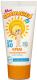 Крем солнцезащитный Мое Солнышко SPF30 (55мл) -