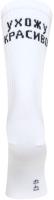 Носки БЧК Soxy 4201 рис.016 (р.40-43, белый) -