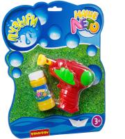 Набор мыльных пузырей Bondibon Наше Лето. Пистолет для мыльных пузырей / ВВ2787 -