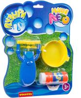 Набор мыльных пузырей Bondibon Наше Лето. Пистолет для мыльных пузырей / ВВ2786 -