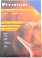 Обложки для переплета Office Kit A4 кожа / CBA400230 (100шт, синий) -